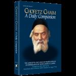 Chofetz Chaim - A Daily Companion