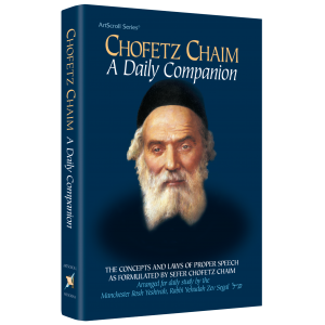 Chofetz Chaim – A Daily Companion