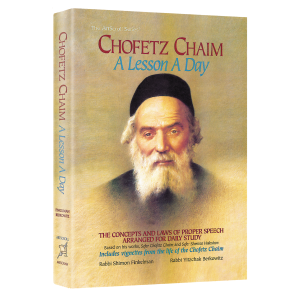 Chofetz Chaim – A Lesson A Day