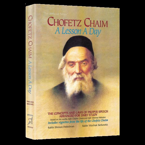 Chofetz Chaim - A Lesson A Day