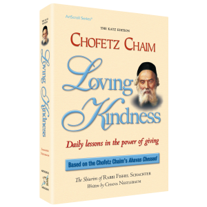 Chofetz Chaim – Loving Kindness