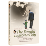 The Family Lesson A Day
