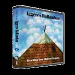 Iggeres HaRamban Vol. 2