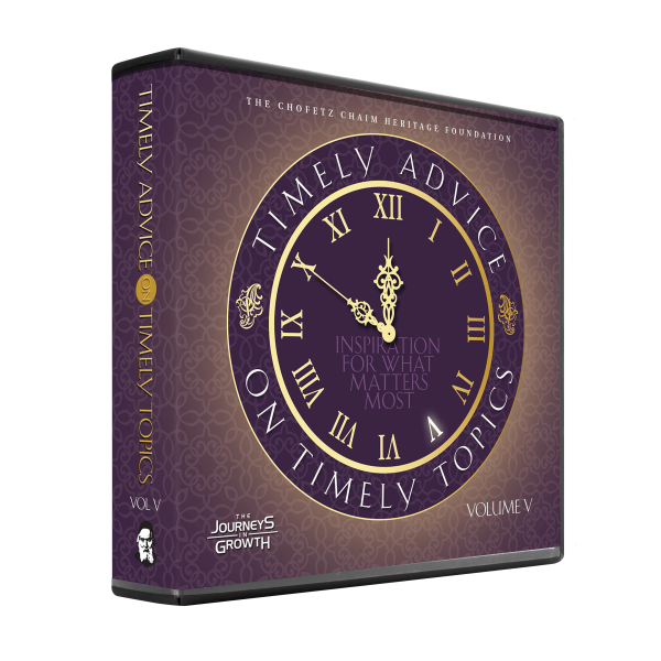 Timely Advice on Timely Topics vol. 5