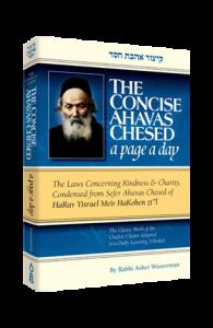 The Concise Ahavas Chessed