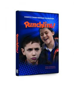Punchline!