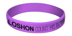 Shmiras Haloshon Count Me In Bracelet