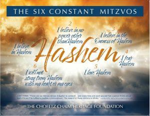 Six Constant Mitzvos Card