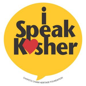 I Speak Kosher Sticker