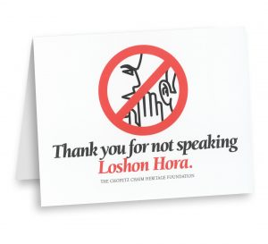"Thank Your For Not Speaking L""H Table Card"