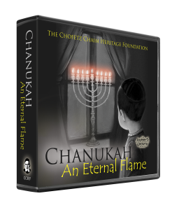 Chanuka an Eternal Flame