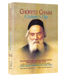 Chofetz Chaim – A Lesson A Day
