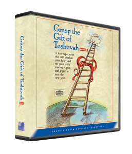 Grasp the Gift of Teshuvah vol. 1