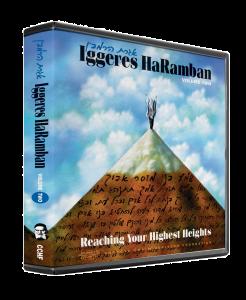 Iggeres HaRamban vol. 1