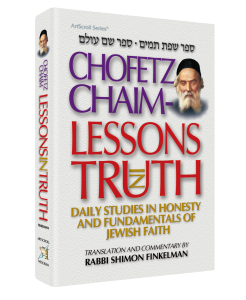 Chofetz Chaim Lessons in Truth