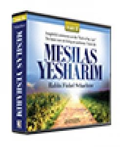Mesilas Yesharim vol. 1