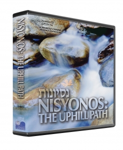 Nisyonos: The Uphill Path