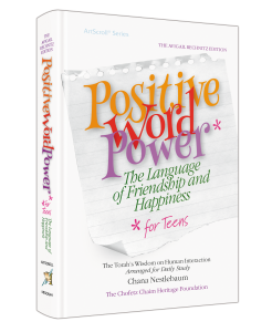 Positive Words Power for Teens