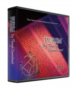 Purim: Joy Through Commitment vol. 1