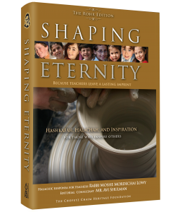 Shaping Eternity