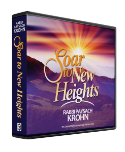 Soar to New Heights