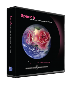 Speech – The Power to Recreate Your World