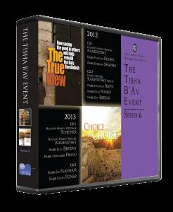 The Tisha B'Av Event series 6