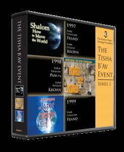 The Tisha B'Av Event series 1