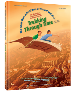 Trekking Through Time – The Word-Wise adventures of Yisrael and Meir