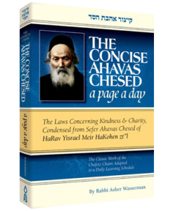 The Concise Ahavas Chessed