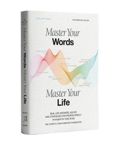 Master Your Words, Master Your Life