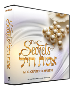 The Secrets of Aishes Chayil