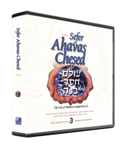 Sefer Ahavas Chessed vol. 2