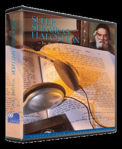 Sefer Shmiras Haloshon vol. 2